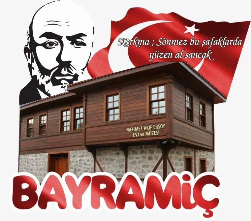 Mehmet Akif Ersoy Evi / Bayramiç