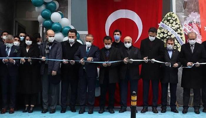 Bilal Erdoğan: Tarihimizden İlham Alarak Geleceğe Yürüyecekleri Merkezler